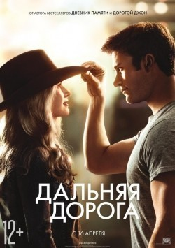 The Longest Ride - wallpapers.