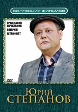 Grajdanin nachalnik (serial) - wallpapers.