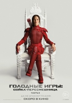 The Hunger Games: Mockingjay - Part2 - wallpapers.