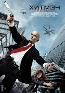 Hitman: Agent 47 pictures.