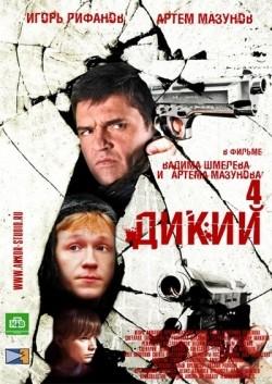 Dikiy 4 (serial) - wallpapers.