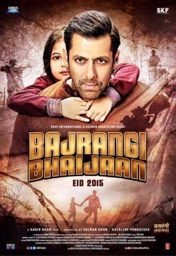 Bajrangi Bhaijaan - wallpapers.