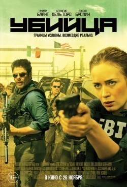 Sicario - wallpapers.