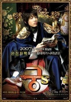 Goong S - wallpapers.