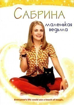 Sabrina, the Teenage Witch - wallpapers.