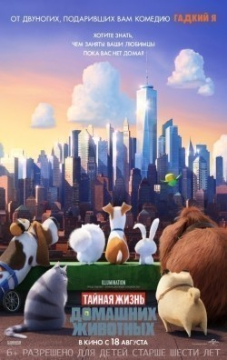 The Secret Life of Pets pictures.