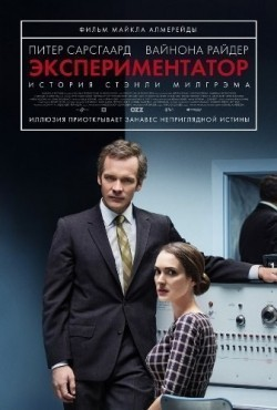 Experimenter - wallpapers.