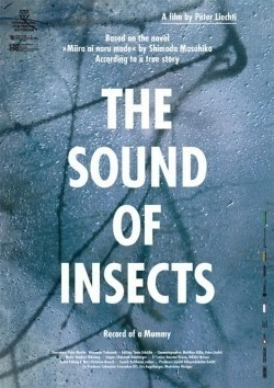 The Sound of Insects: Record of a Mummy pictures.