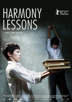 Harmony Lessons pictures.