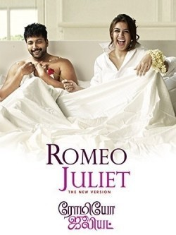 Romeo Juliet - wallpapers.