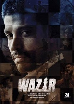 Wazir - wallpapers.