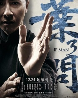 Yip Man 3 pictures.