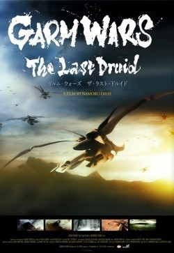 Garm Wars: The Last Druid pictures.
