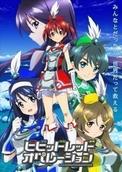Vividred Operation pictures.