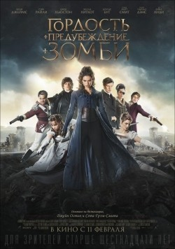 Pride and Prejudice and Zombies - wallpapers.