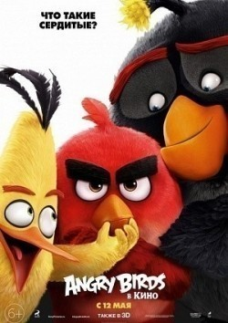 Angry Birds - wallpapers.