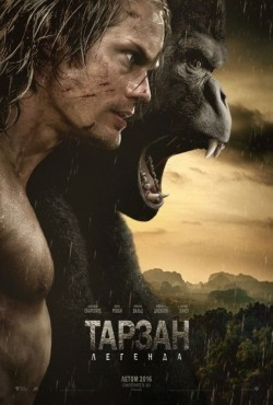 The Legend of Tarzan - wallpapers.