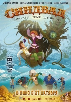 Sindbad. Piratyi semi shtormov - wallpapers.