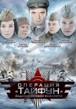 Gruppa Z.O.V.: Zadaniya osoboy vajnosti - wallpapers.