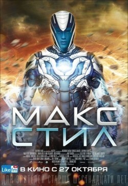 Max Steel pictures.