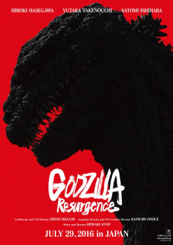 Shin Gojira - wallpapers.