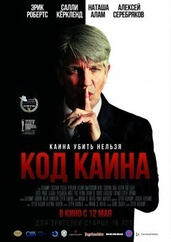 Kod Kaina - wallpapers.