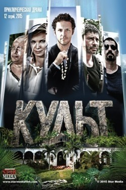 Kult pictures.