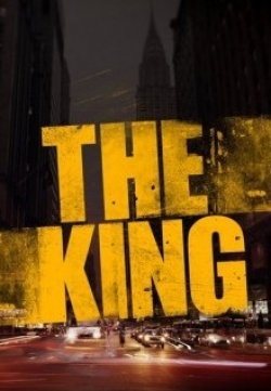 Deo king - wallpapers.