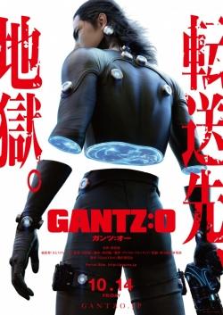 Gantz: O pictures.