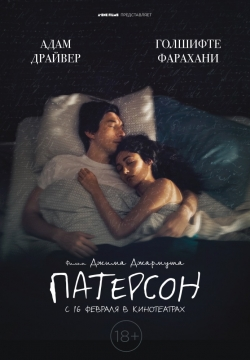 Paterson pictures.