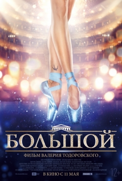 Bolshoy pictures.