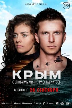 Kryim - wallpapers.