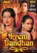 Prem Bandhan - wallpapers.