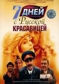 7 dney s russkoy krasavitsey pictures.