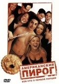 American Pie - wallpapers.
