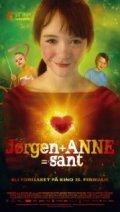 Jorgen + Anne = sant pictures.