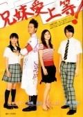 Yasuko to Kenji - wallpapers.