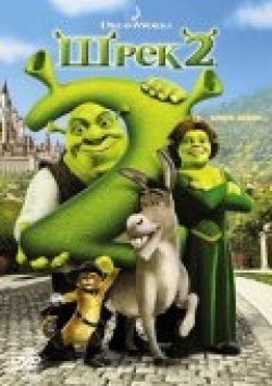 Shrek 2 - wallpapers.