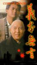Yi ben wu yan - wallpapers.
