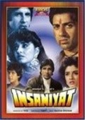 Insaniyat pictures.