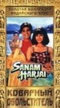 Sanam Harjai pictures.