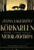 Korkarlen - wallpapers.