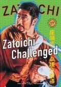 Zatoichi chikemuri kaido - wallpapers.