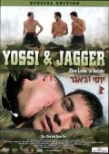 Yossi & Jagger pictures.