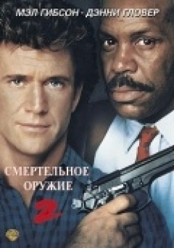 Lethal Weapon 2 pictures.