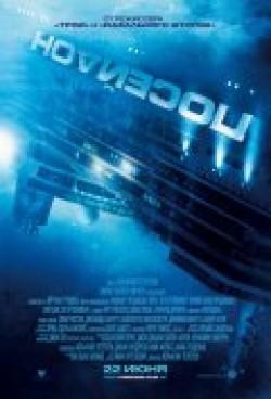 Poseidon pictures.