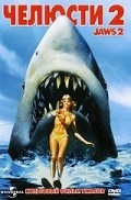 Jaws 2 - wallpapers.