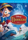 Pinocchio - wallpapers.