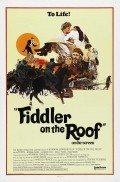 Fiddler on the Roof - wallpapers.