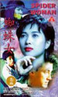 Zhi zhu nu - wallpapers.